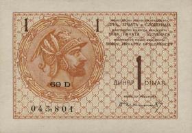 Jugoslawien / Yugoslavia P.012 1 Dinar (1919) (1)