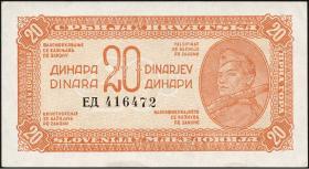 Jugoslawien / Yugoslavia P.051b 20 Dinara 1944 (1/1-)