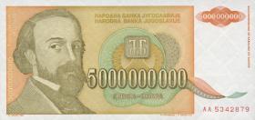 Jugoslawien / Yugoslavia P.135 5.000.000.000 Dinara 1993 (1)