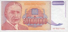 Jugoslawien / Yugoslavia P.133 50.000.000 Dinara 1993 (1)