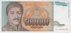 Jugoslawien / Yugoslavia P.132 5.000.000 Dinara 1993 (1)