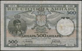 Jugoslawien / Yugoslavia P.032 500 Dinara 1935 (3)