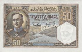 Jugoslawien / Yugoslavia P.028 50 Dinara 1931 (1)