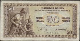 Jugoslawien / Yugoslavia P.064a 50 Dinara 1946 (3)