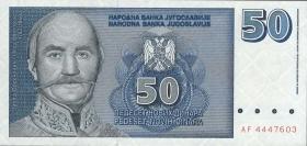 Jugoslawien / Yugoslavia P.151 50 Novi Dinara 1994 (1)