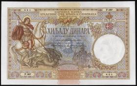Jugoslawien / Yugoslavia P.024 1.000 Dinara 1920 (1)
