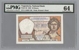 Jugoslawien / Yugoslavia P.026 10 Dinara 1929 (1)