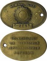 DDR Original Dienstmarke der Kriminalpolizei Nr. 2 Sachsen