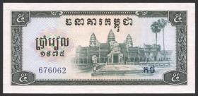 Kambodscha / Cambodia P.21 5 Riels 1975 (1)