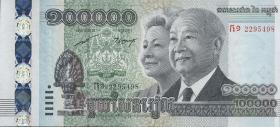 Kambodscha / Cambodia P.62 100.000 Riels 2012 (2013) (1)