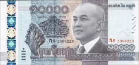 Kambodscha / Cambodia P.67 10000 Riels 2015 (1)