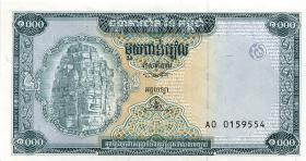 Kambodscha / Cambodia P.44 1000 Riels (1995) (1)
