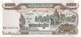 Kambodscha / Cambodia P.51 1000 Riels 1999 (1)