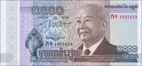 Kambodscha / Cambodia P.63 1000 Riels (2012) Tod König Sihanouk