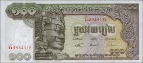 Kambodscha / Cambodia P.08c 100 Riels (1957-75) (1)