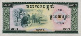 Kambodscha / Cambodia P.24 100 Riels 1975 (1)