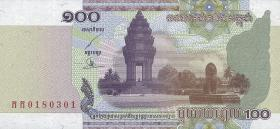 Kambodscha / Cambodia P.53 100 Riels 2001 (1)