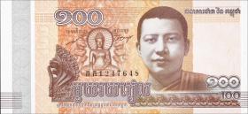 Kambodscha / Cambodia P.65 100 Riels 2014 (1)