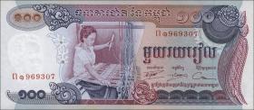 Kambodscha / Cambodia P.15 100 Riels o.J. (1)