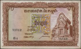 Kambodscha / Cambodia P.03 10 Riels (1955) (2/1)