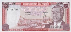 Kambodscha / Cambodia P.48 20000 Riels (1995) (1)