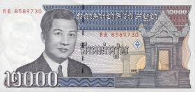 Kambodscha / Cambodia P.40 2000 Riels 1992 (1) nicht verausgabt