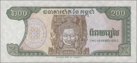 Kambodscha / Cambodia P.37 200 Riels 1992 (1)