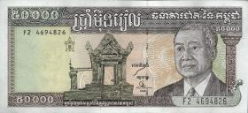 Kambodscha / Cambodia P.49b 50000 Riels 1998 (1)