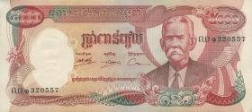 Kambodscha / Cambodia P.17A 5000 Riels (1974) (1)