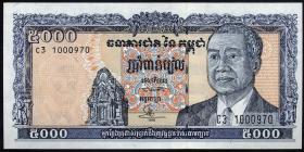 Kambodscha / Cambodia P.46b 5000 Riels 1998 (1)