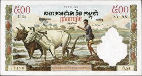 Kambodscha / Cambodia P.14 500 Riels (1958-70) (1)
