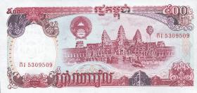 Kambodscha / Cambodia P.38 500 Riels 1991 (1)