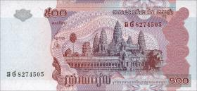 Kambodscha / Cambodia P.54b 500 Riels 2004 (2014) (1)