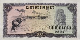 Kambodscha / Cambodia P.23 50 Riels 1975 (1)