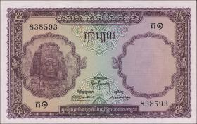 Kambodscha / Cambodia P.02 5 Riels (1955) (1)