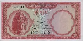 Kambodscha / Cambodia P.10c 5 Riels (1962-75) (1)