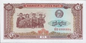 Kambodscha / Cambodia P.29 5 Riels 1979 (1)