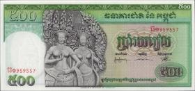Kambodscha / Cambodia P.09c 500 Riels (1958-70) (1)