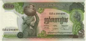 Kambodscha / Cambodia P.16a 500 Riels (1973-75) (1)