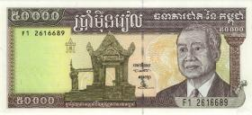 Kambodscha / Cambodia P.49a 50000 Riels 1996 (1)