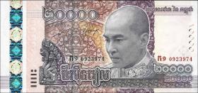 Kambodscha / Cambodia P.neu 20000 Riels 2017 (1)