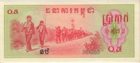 Kambodscha / Cambodia P.R 1-5 5 - 100 Riel (1993-94) (1)