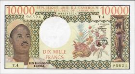 Kamerun / Cameroun P.18b 10000 Francs o.D. (1)