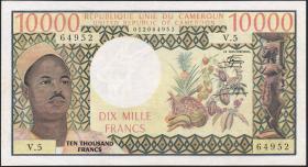 Kamerun / Cameroun P.18b 10000 Francs o.D. (3+)