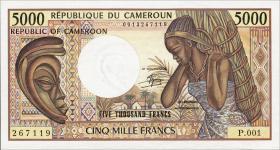 Kamerun / Cameroun P.22 5000 Francs (1984-) (1)