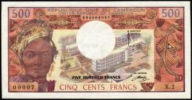 Kamerun / Cameroun P.15b 500 Francs (1974) (1)
