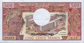 Kamerun / Cameroun P.15d 500 Francs 1981 (1)