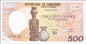 Kamerun / Cameroun P.24a 500 Francs 1987 (1)