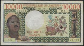 Kamerun / Cameroun P.14 10000 Francs (1972) (3-)