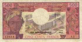 Kamerun / Cameroun P.15b 500 Francs (1974) (3)